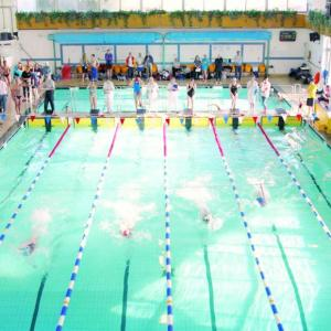 Quarry Swimming & Fitness Centre